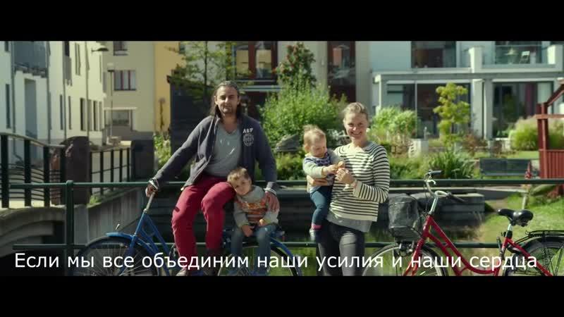Tomorrow (Demain, 2015) трейлер. (rus subs)