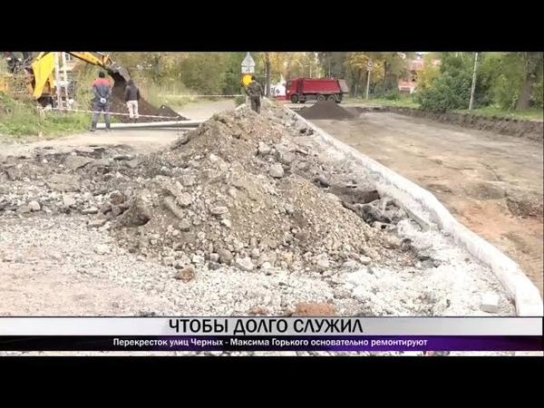 Перекресток улиц Черных - Максима Горького основательно ремонтируют