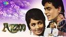 Bedardi Balma Tujhko Lata Mangeshkar Arzoo 1965