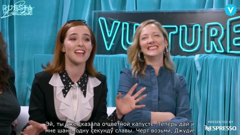 Команда фильма «Обманутые в Буффало» говорят о куриных крылышках с «Vulture»