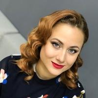 Ирина Рамазанова