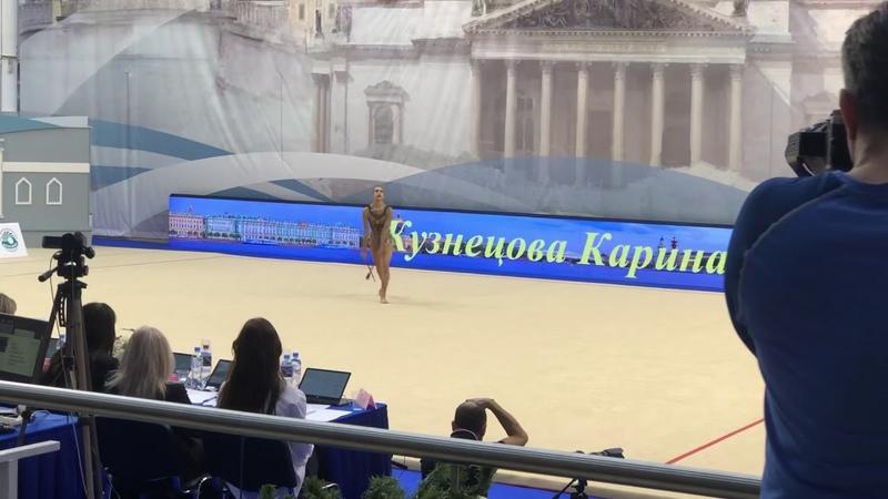 Кузнецова Карина булавы 2018