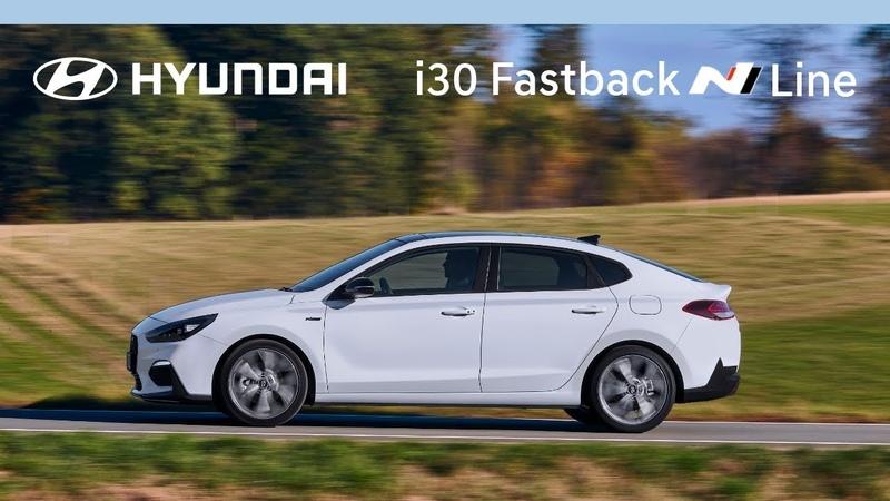 Hyundai i30 Fastback N Line – Driving Trailer