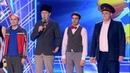 КВН КиВиН 2019 - Отборочный фестиваль в Сочи (16.02.2019) ИГРА ЦЕЛИКОМ Full HD