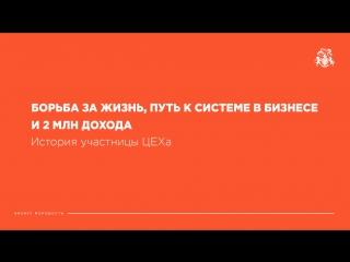 Кейс Наталья Григорьева