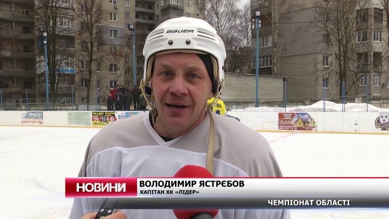 Хокеїсти з Білопілля створили справжню сенсацію на чемпіонаті Сумщині