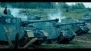 Battle of Kursk , Курская Дуга 1943 ✭ RADIO TAPOK - Курская битва (Sabaton на русском)