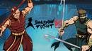 Shadow Fight 2 БОЙ С ТЕНЬЮ 2 ПРОХОЖДЕНИЕ - ВРАТА ТЕНЕЙ БУДУТ ОТКРЫТЫ ИНТЕРЛЮДИЯ
