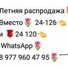 Алишер Гиёев 24-126