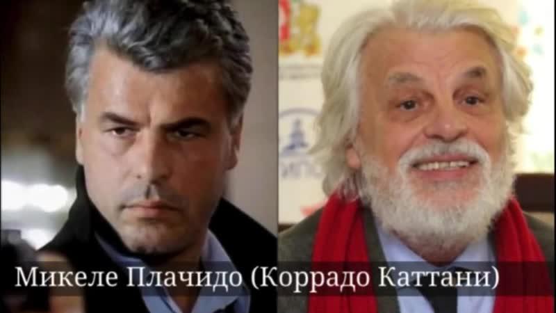 Популярный в СССР сериал «Спрут» . Актеры тогда и сейчас.