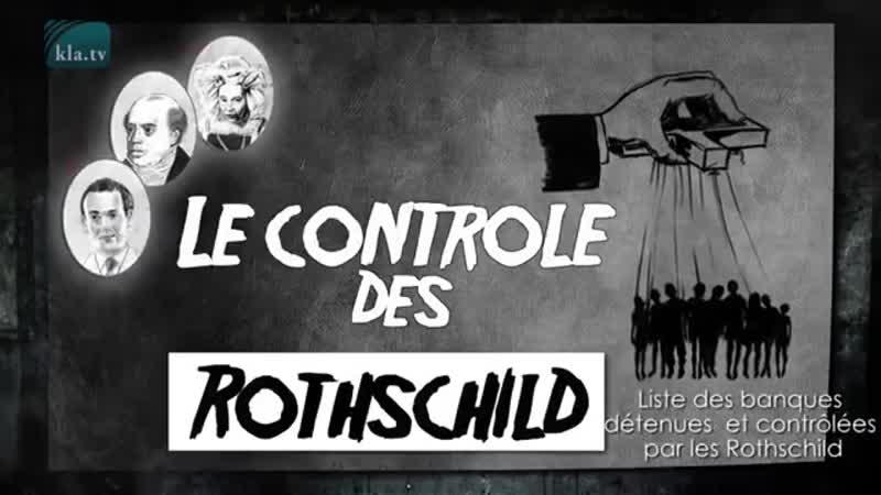 ZOOM sur l'empire bancaire Rothschild