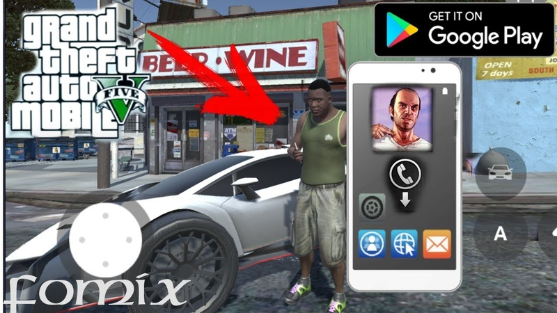 Франклину дали телефон и новую машину в GTA 5 Mobile (Android Ios)
