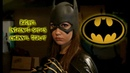 Batgirl Season 1 Internet Series Channel Trailer