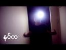 Nyar Kha` Thu~