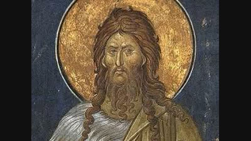 Святые дня Собор Пророка Предтечи и Крестителя Иоанна