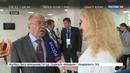 Новости на Россия 24 • В Китае построят высотку МГУ