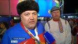 Новости на Россия 24 Валлийцы выбили сборную России с Евро