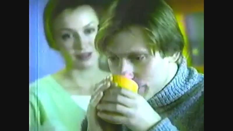 Заставка и реклама (СТС, зима 2003) Метрогил Дента, Фервекс, Вокруг света