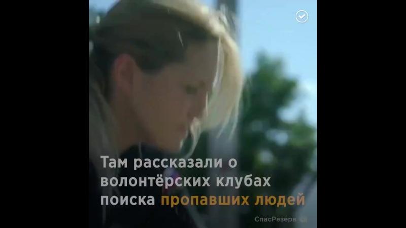 Наша страна Россия «Из адвоката в водолазы- как хрупкая женщина Оксана Шевалье стала профессиональным спасателем в МЧС… »
