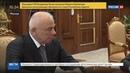 Новости на Россия 24 В Адыгее сменился глава республики