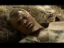 Колдовская любовь 44 серия