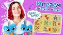 Котики, вперед! - Играем с Катей и Котей - Учим цифры - серия 7 - развивающее видео для детей