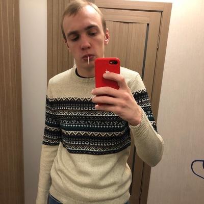Виталя Хохлов