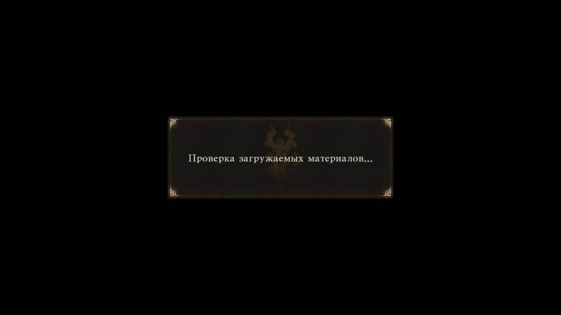 Tales of Zestiria [2] Споры с Миклео и подземелье с Тейн Rus
