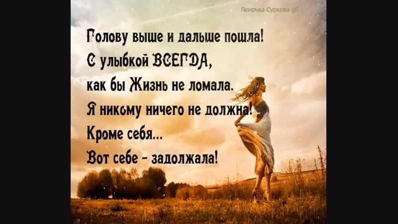 Doc358810480_488601745.mp4