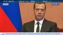 Новости на Россия 24 Руководство Вьетнама полностью доверяет российским друзьям