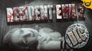 Я ТАК НЕ УМЕЮ... // Resident Evil 2 (DLC 4in1) [PC]