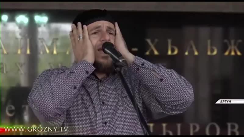 В Чечню прибыли актеры сериала Воскресший Эртугрул