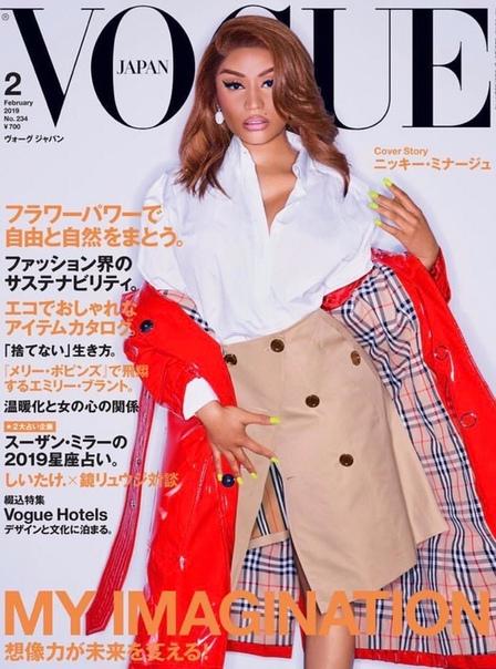 Ники Минаж Vogue Япония, Февраль 2019