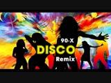 Disco 90-х - Remix