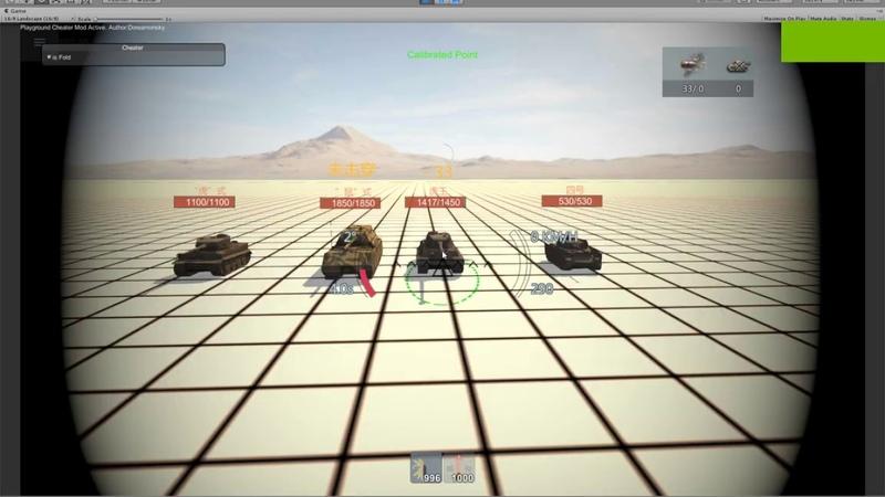 [Dev]Panzer War SPG Improvement 02