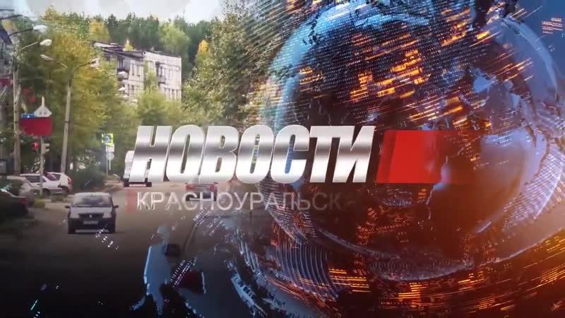 Форум добровольцев - 2018 г. Красноуральск