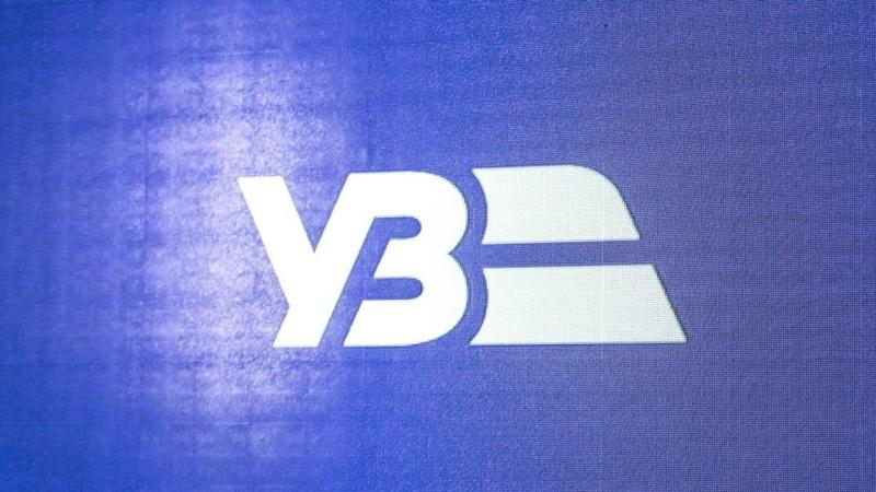 «Укрзалізниця» презентовала новый логотип