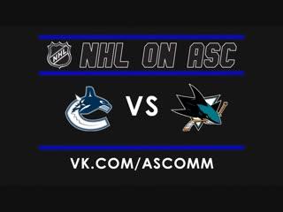 NHL   Canucks VS Sharks