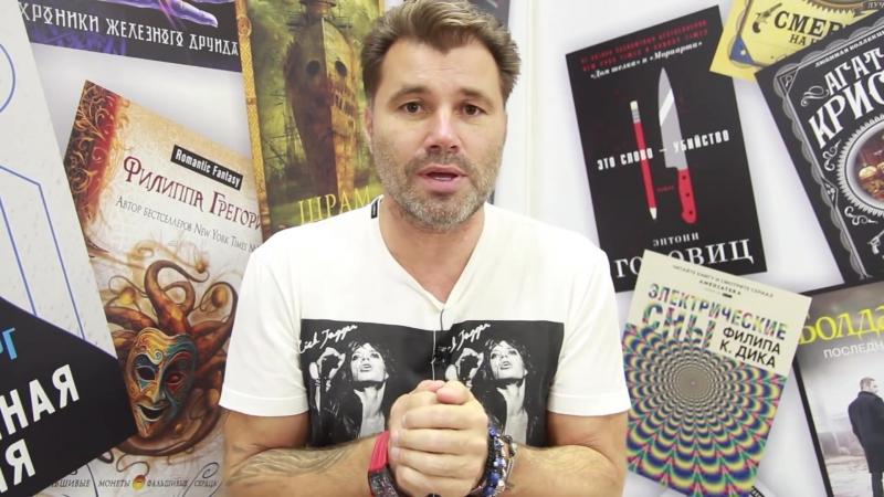 Олег Рой призывает оценить его произведения Джинглики и Сказочную Азбуку на сайте Премии На Благо