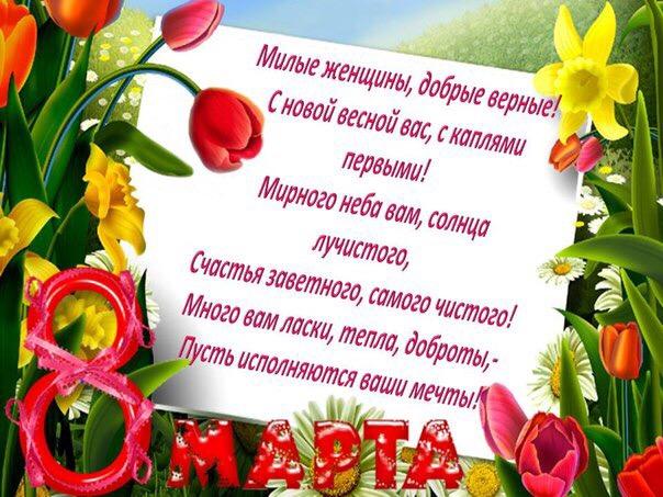 Кафе «Томас» - Вконтакте