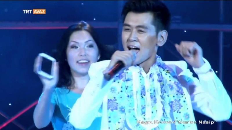 Nurlan Nasip - Kırgız Türkçesi Konserin Tamamı - TRT Avaz