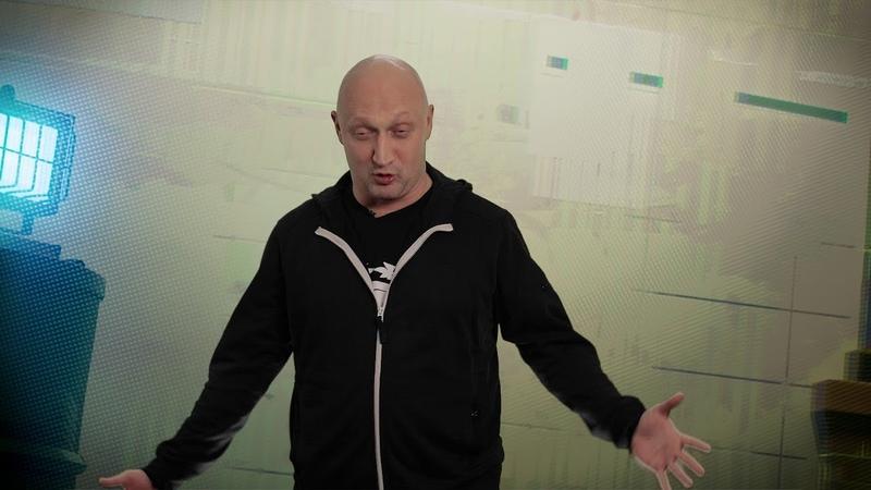 Человек-Паук через вселенные - голос Кингпина Гоша Куценко