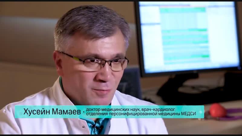 Хороший врач, выпуск с врачом-кардиологом Хусейном Мамаевым