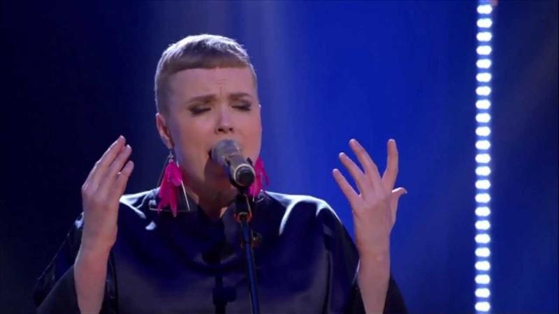 Ane Brun Halo feat Linnea Olsson
