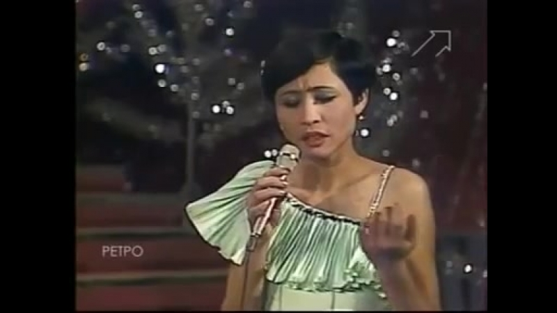 """Роза Рымбаева _""""Любовь настала_"""" Песня года - 1979"""