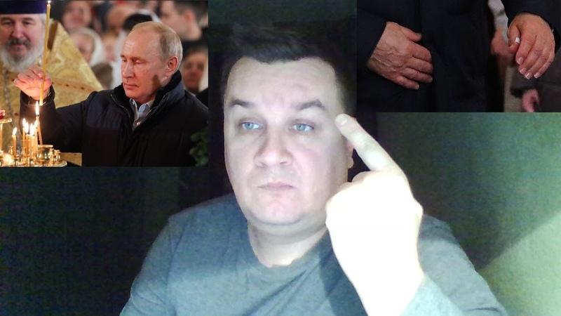 В Кремле объяснили появление пластыря на пальце Путина