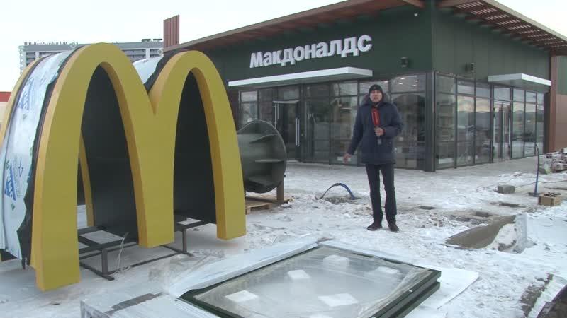 Вместо новой развязки и деревьев будет McDonald's