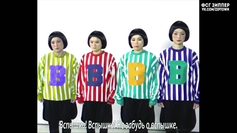 Celeb Five - Shutte [рус.саб]