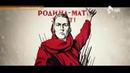 Oliver Stone - Ukraine on fire - Ukrajina v ohni - vložené SK titulky