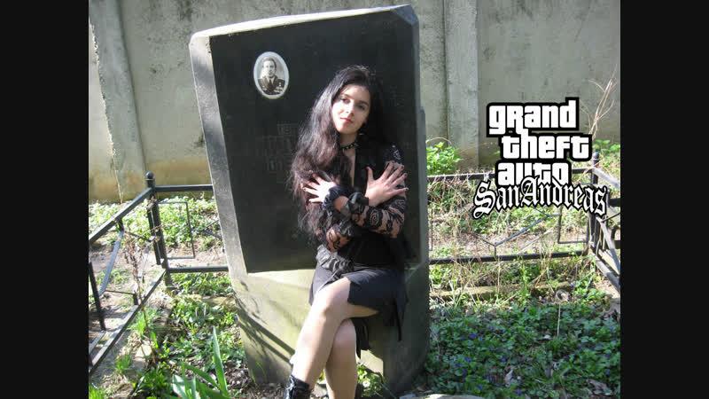 GTA DYOM Неприязнь на кладбище